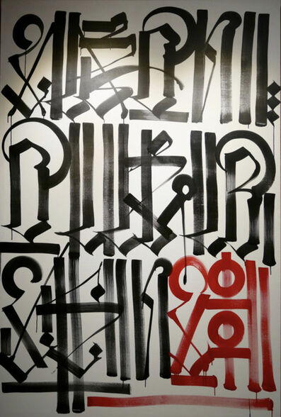 RETNA, 'Untitled', TBC