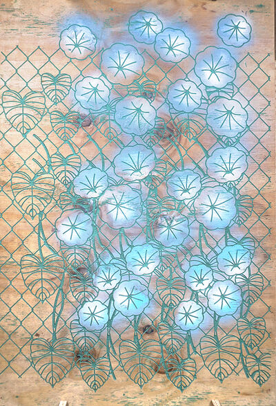 Steve Keene, 'Blue Flowers', 2015