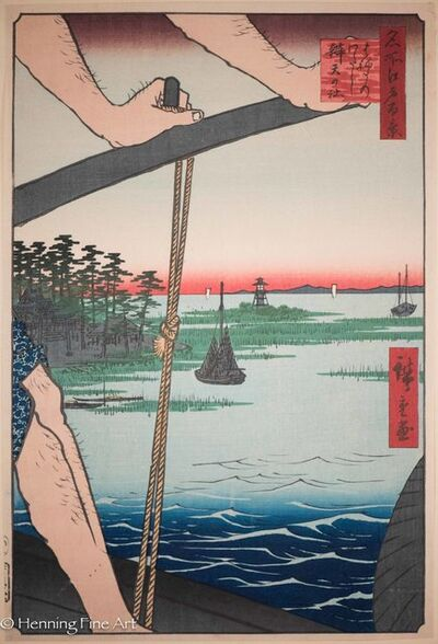 Utagawa Hiroshige (Andō Hiroshige), 'Haneda Ferry and Benten Shrine', 1858