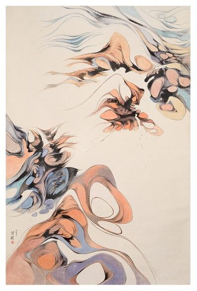 Hung Hsien, 'Bewitched Clouds', 1971
