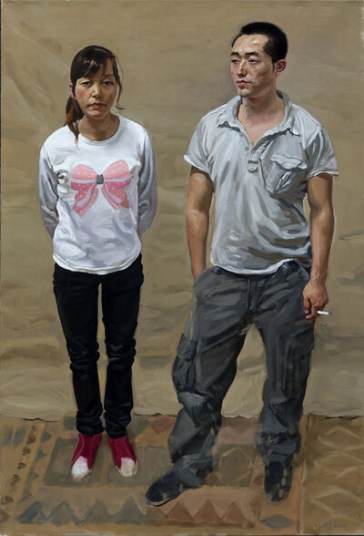 Chen Danqing, 'The Northern Youth ', 2010