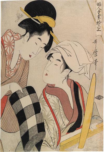 Kitagawa Utamaro, 'Twelve Types of Womens Handicraft: Weaving', ca. 1798-1800