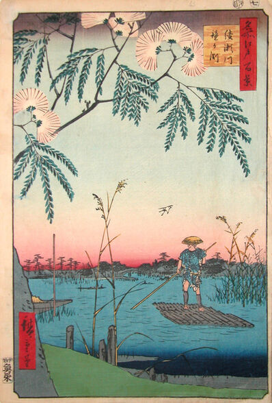 Utagawa Hiroshige (Andō Hiroshige), 'Ayase River and Kanegafuchi'