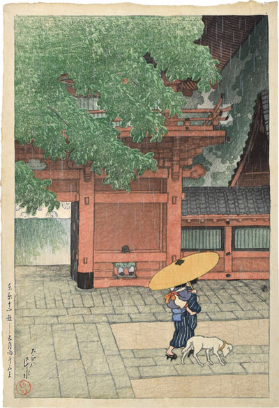 Kawase Hasui, 'Twelve Scenes of Tokyo: Early Summer Showers at Sanno Shrine', 1919