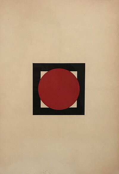 Ary Brizzi, 'Sin título   Untitled', 1966