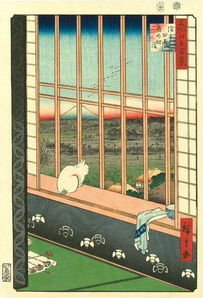 Utagawa Hiroshige (Andō Hiroshige), 'Asakusa Ricefields and Torinomachi Festival from the series One Hundred Famous Views of Edo', 1857