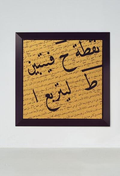 Bernar Venet, 'Homage to Al-Khwarizmi n° 2  ', 2013
