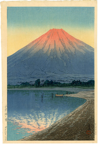 Kawase Hasui, 'Daybreak Over Lake Yamanaka (1st edition)', 1931