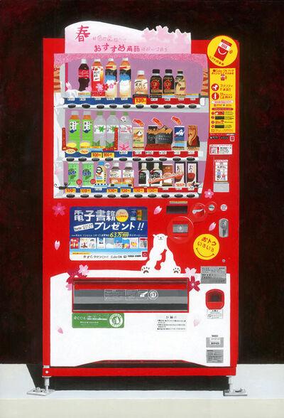 Horace Panter, 'Japanese Vending Machine No 5', 2019
