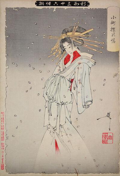 Tsukioka Yoshitoshi, 'The Spirit of the Cherry Tree', 1889