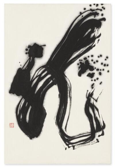 Shiryu Morita, 'Ryu (Dragon)  ', 1970