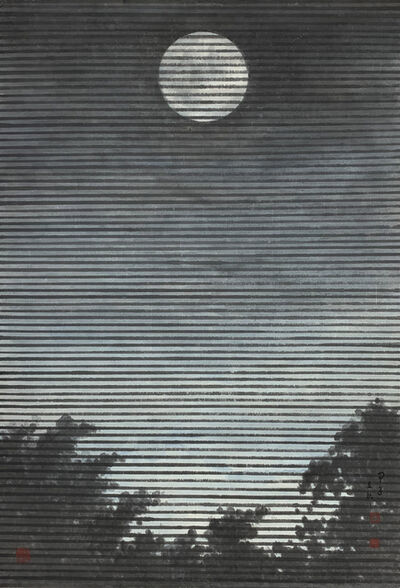 Wong King Seng, 'The Moon', 1984