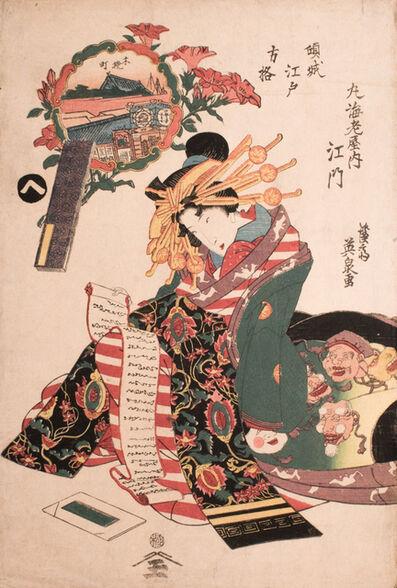 Keisai Eisen, 'Kobiki Town: Courtesan Egawa from Maru-Ebiya', ca. 1830