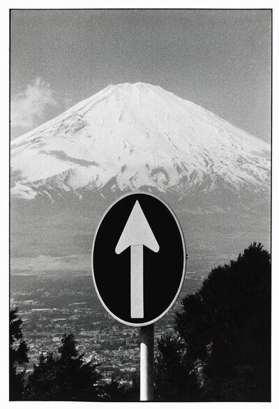Elliott Erwitt, 'Mount Fuji', 1977