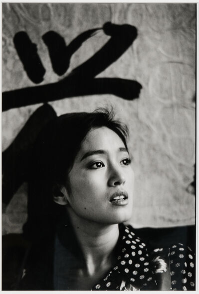 Marc Riboud, 'Gong Li', 1993-printed later