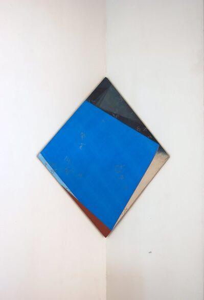 Masaya Eguchi, 'Blue, Black and Others', 2018