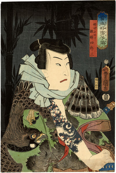 Utagawa Toyokuni III (Utagawa Kunisada), 'Tattooed Actor with Eagle Robe (Bando Hikosaburo V)', 1859