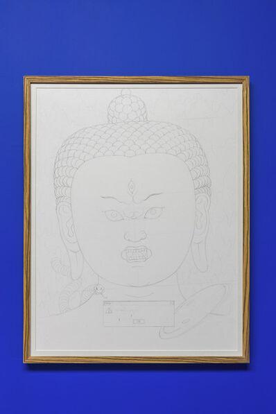 Chen Zhou 陳軸, 'Blue Paradox No.2', 2016