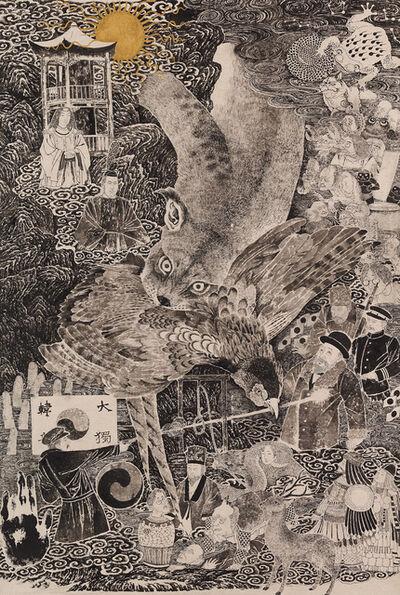 Wenzhi Zhang 张文智, 'Night Rush 夜奔', 2020