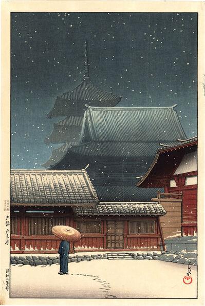 Kawase Hasui, 'Tenno Temple, Osaka', 1927