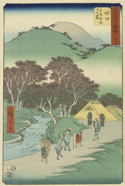 Utagawa Hiroshige (Andō Hiroshige), 'Minakuchi', 1855