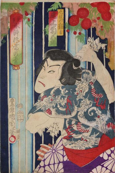 Toyohara Kunichika, 'Kabuki Actor Onoue Kikugoro as Kyumon no Ryukichi', 1875