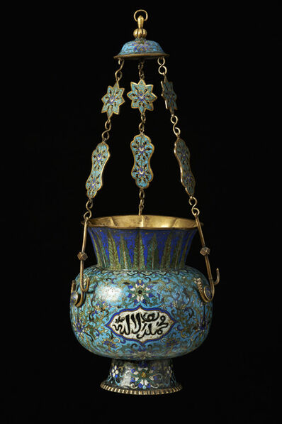 Unknown Artist, 'Mosque lamp', 19th Century