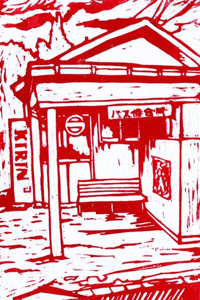Kenichi Yokono, 'short stories-54', 2019
