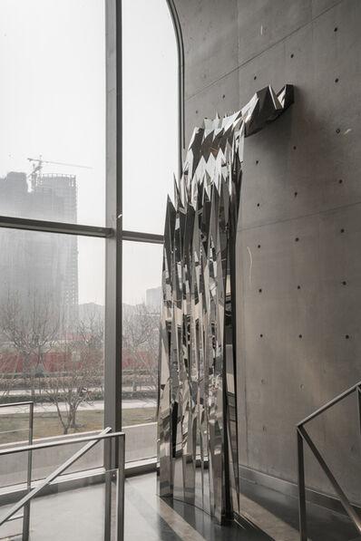 Zhoujie Zhang, 'The Waterfall Mashing Mesh MS-07', 2017