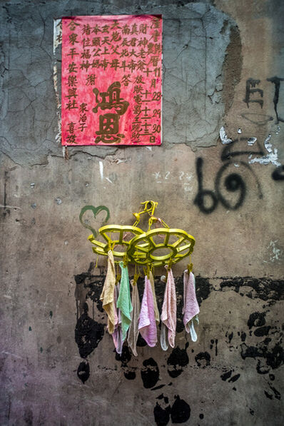 F. Emmanuel Bastien, 'Wet Rags and Red Poster, Bangkok'