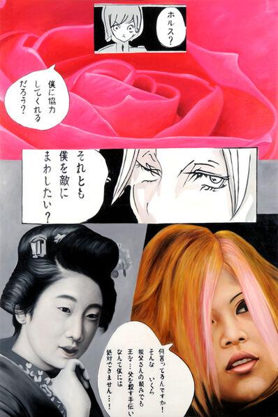 Jimmy Yoshimura, 'face to face', 2009
