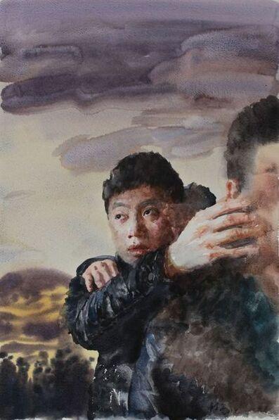 Deng Chengwen, 'Afar', 2014