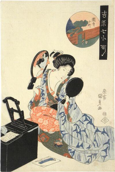 Utagawa Toyokuni III (Utagawa Kunisada), 'Sekidera Komachi', ca. 1822