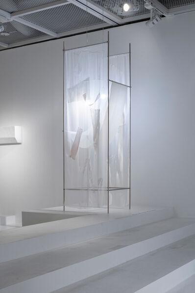 Fay Shin, '0 light year', 2020