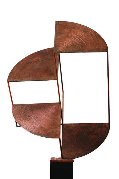 Amin Gulgee, 'Four Quarter Chapatis II', 2015