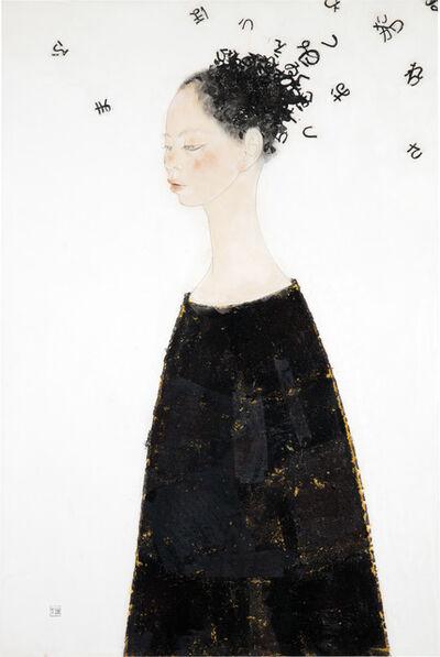 Eri Iwasaki, 'I Actually Have a Lot to Say', 2009