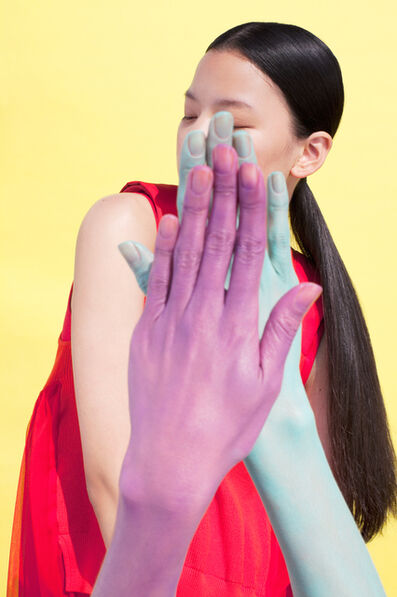 Ina Jang, 'a dance', 2014
