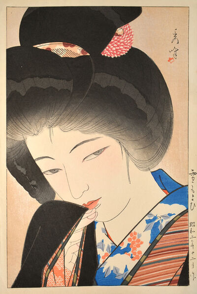 Yamakawa Shuho, 'It Looks Like Snow', 1927