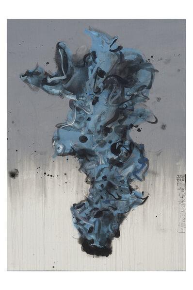 Ann Niu 牛安, 'Jiangnan Series - Blue 1', 2015