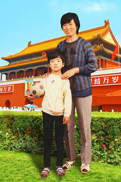 Zhang Xiao 张晓, 'Relatives No. 5', 2014