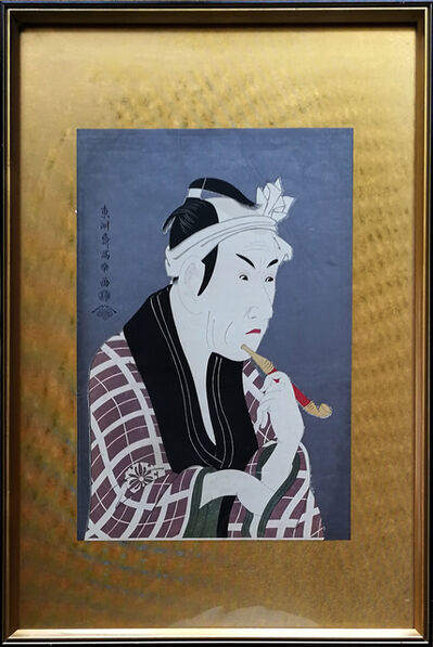 Toshusai Sharaku, 'The Actor Matsumoto Koshiro IV as Gorobei', 1790-1805