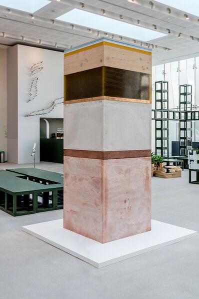 Shaikha Al Mazrou, 'Scales', 2017