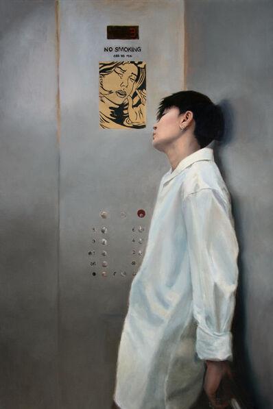 Junyi Liu, 'Sinking ', 2019