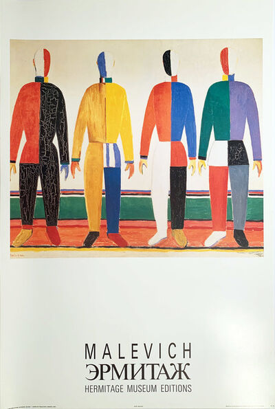 Kasimir Severinovich Malevich, 'Malevich, Hermitage Museum Editions, HOLIDAY SALE $150 OFF THRU MAKE OFFER', ca. 1985