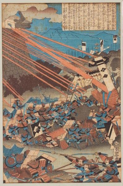Utagawa Yoshitora, 'Illustration of the battle of Takeda Inashirō Katsuyori (Takeda Inashirō Katsuyori kassen zu  武田伊奈四郎勝頼合戦図)', 1864