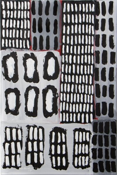 Mohammed Ahmed Ibrahim, 'Mixed Lines', 2017