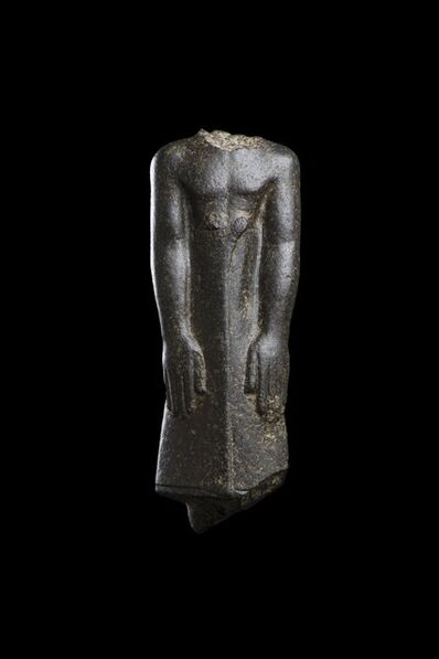 Unknown Egyptian, 'Standing Priest', Egyptian, 12t dynasty, 1991, 1786 BC