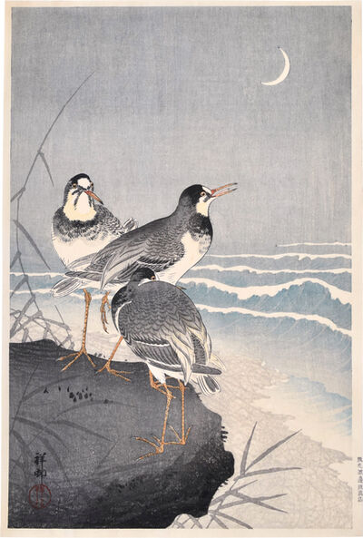 Ohara Koson, 'Plovers and Waves', ca. 1930