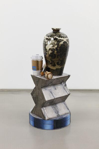Gwon Osang, 'Socle en zigzag', 2013-2018