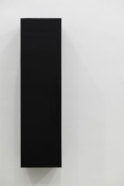 Heimo Zobernig, 'Untitled (HZ 1987-105)', 1987